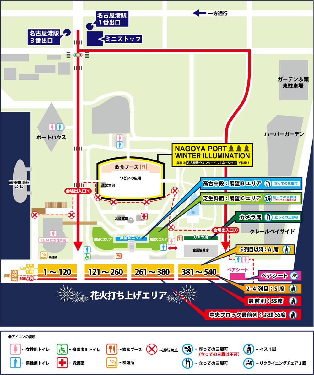 ISOGAI花火劇場in名古屋港クリスマス花火会場MAP