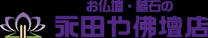 株式会社永田屋