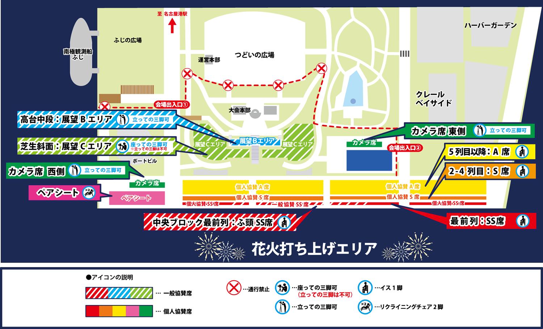 名古屋港クリスマス花火大会会場MAP