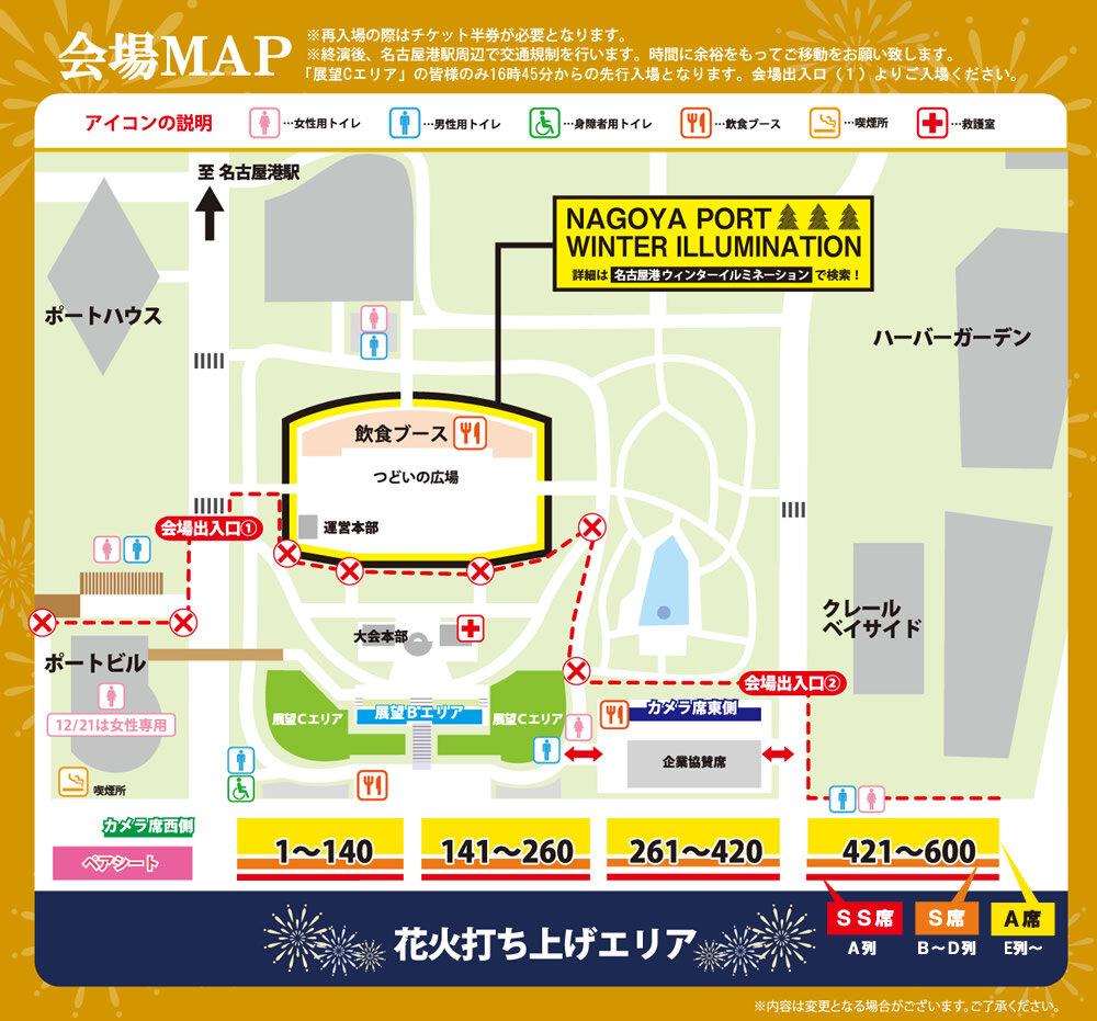 クリスマス花火大会会場図